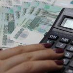Взыскание задолженности по договору подряда. Снижение налога на прибыль с отсуженной суммы.