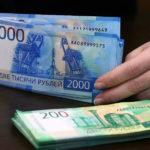Взыскание денежных средств c банка по банковской гарантии при нарушении условий государственного контракта