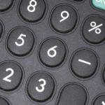 Взыскание задолженности и процентов с открытой датой по договору подряда.